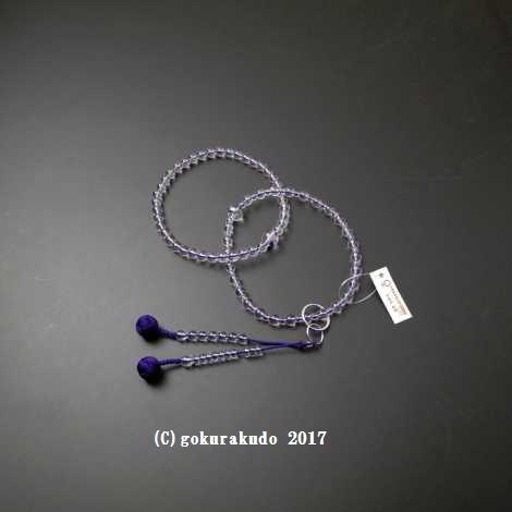 数珠 浄土宗・時宗用 8寸浄土 総水晶 紫利休房
