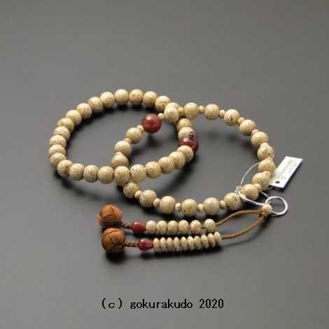 数珠 浄土宗・時宗用 三万浄土 星月菩提樹 (親・つゆ)メノウ 茶色利休房