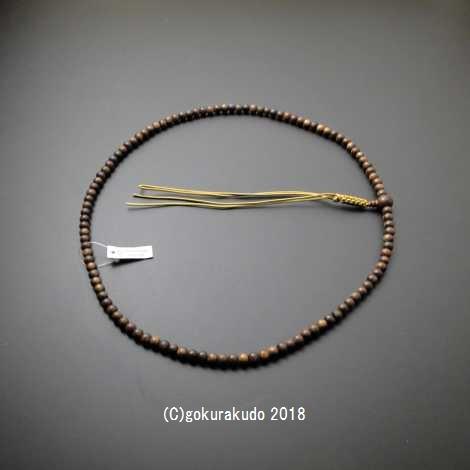 数珠 臨済宗 総栴檀(せんだん)尺2