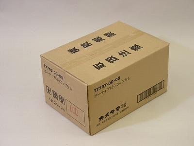 ボーティブキャンドル(小)24個入ダンボール箱1ケース24箱入