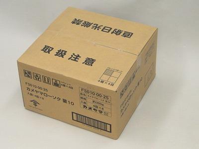 カメヤマローソク菜10 ダンボール1ケース 4個入り小箱×8箱。(合計、小箱32個入り)