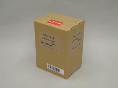 蝋燭/カメヤマローソク 200号 2本入りダンボール1ケース10箱入