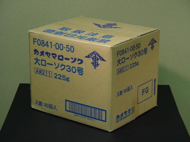 蝋燭/カメヤマローソク 30号 2本入りダンボール1ケース60箱入り
