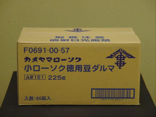蝋燭/カメヤマローソク 豆ダルマ 126本入りダンボール1ケース60箱入り