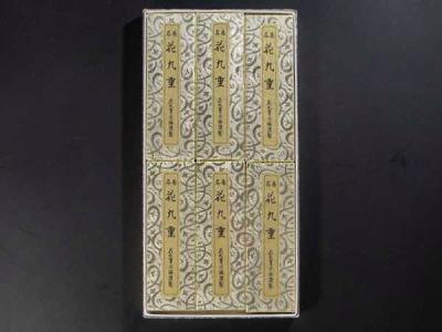 線香/進物用(ギフト)線香 紙箱6個入り『花九重』「シニア市場」