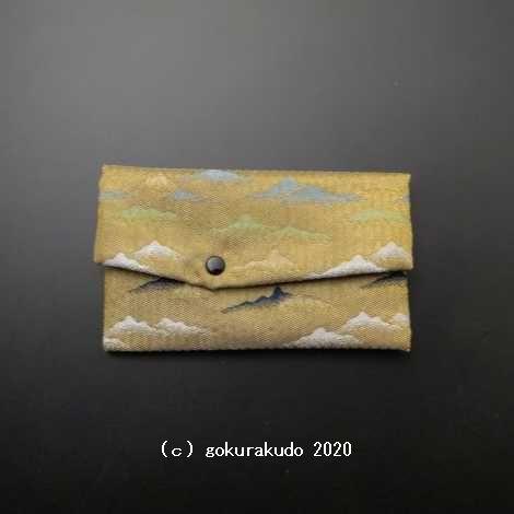 数珠入れ 金襴 D メーカー直送 R 8番 金地に遠山 賜物