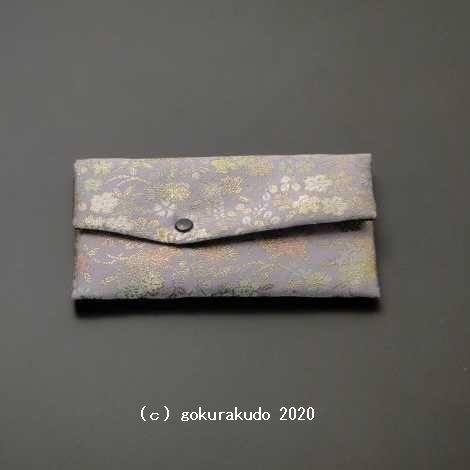 数珠入れ 金襴 ファクトリーアウトレット D 安心の実績 高価 買取 強化中 4番 藤色地に小桜 -R