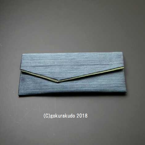 セール品 横長数珠入れ 緑青色 驚きの価格が実現 青っぽい色