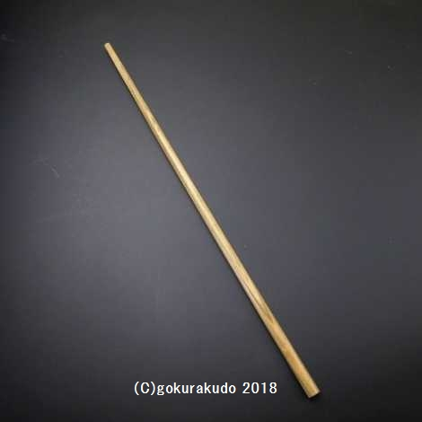 緑壇(リグナムバイター)散杖 尺5