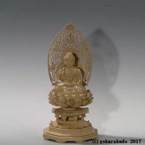 仏像 釈迦如来座像 総つげ製 2寸(切金つき)