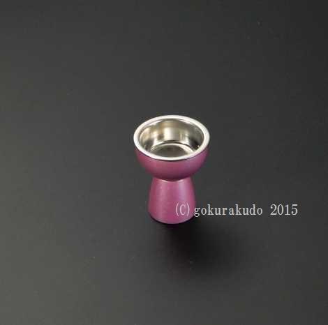 超小型金属製湯飲み、『 UPる 』(あっぷる) もも色