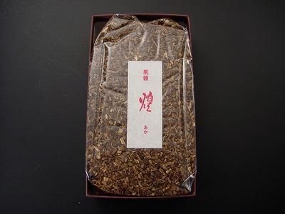 お香/風韻 煌(あか)125g