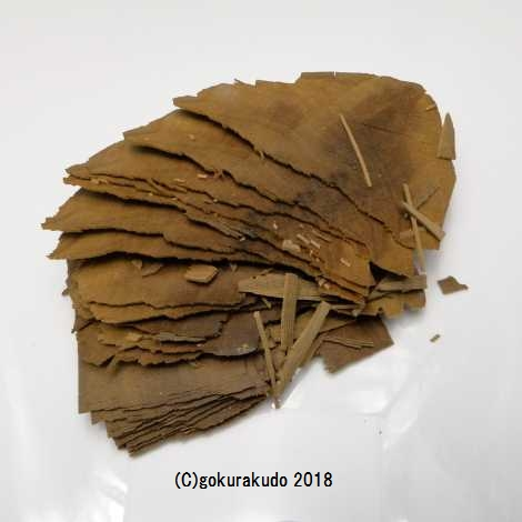御香(お香)/白壇原木の『切り葉』(150g)