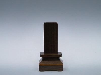 ウォールナット製位牌(1) 4寸(家具調・モダン仏壇向け)