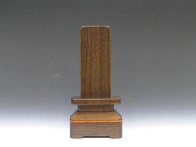 ウォールナット製位牌(1) 4.5寸(家具調・モダン仏壇向け)