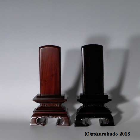 唐木位牌/春日型(蓮華なし)4.0寸(紫檀・黒檀)