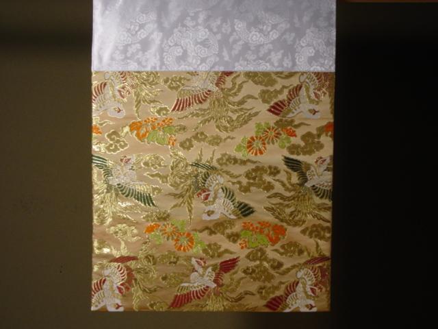 四角打敷き(金襴の布) 尺四 正絹 金茶地 鳳凰柄