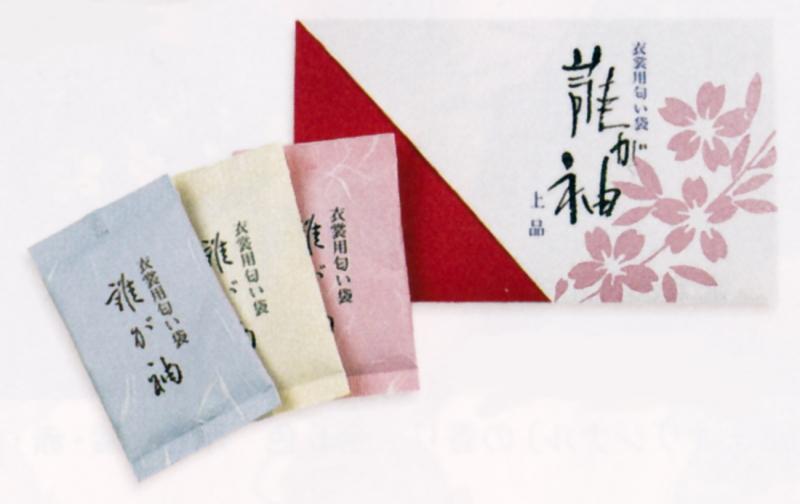 お香 匂い袋 日本正規代理店品 売れ筋 松栄堂 防虫香 通常の防虫香の匂いが気になる方へ 衣装用匂い袋 ネコポス可能 上品 誰が袖