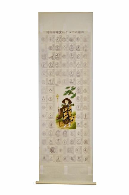 【床掛軸】「四国八十八カ所霊場巡り 修行大師画」まくり★御朱印を押す軸です。 床の間 床軸 掛け軸 床掛軸 手書掛軸 掛軸