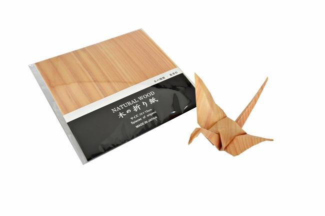 Gokurakuya Rakuten Global Market Origami Entering Five Pieces