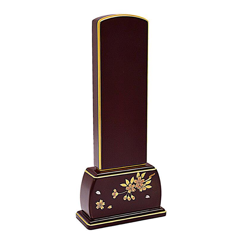 《お位牌》現代位牌 紫檀 桜 SAKURA 4寸(17cm) ◆日本製◆ お位牌 位牌 紫檀位牌 現代位牌 日本製位牌 木製位牌