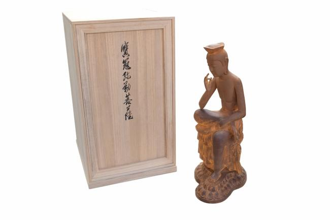 【仏像】弥勒菩薩像 半跏思惟像1尺1寸(高さ42cm) ★金閣寺管長 相国大龍(有馬頼底)箱文字書き完全限定品の仏像です。木製手彫りの品日本製金閣寺管長 仏像 木製手彫り 仏像 弥勒菩薩 日本製