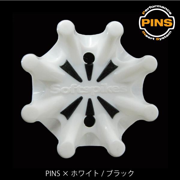 ソフトスパイク パルサー PINS 単品バラ50個入り S-640 (メール便指定可)