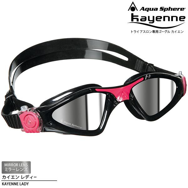 ef5d513cb43 Golazo Aqua Sphere Mirror Lens Cayenne Kayenne Lady