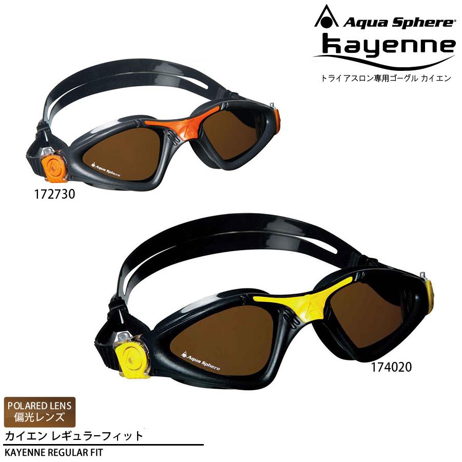 76a7877a5a2 Aqua Sphere   Aqua sphere polarized lens Cayenne (KAYENNE) regular fit (for  Triathlon goggles   swimming goggles)
