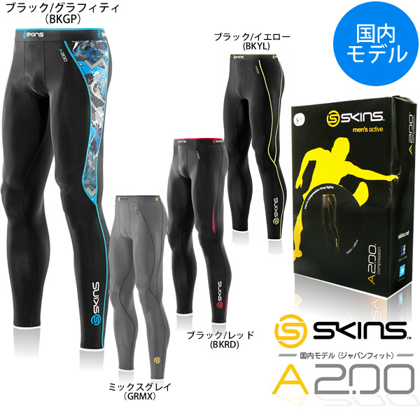 fc0671ee6e SKINS (skins) A200 mens compression tights | compression tights wearing  pressure leggings long tights ...
