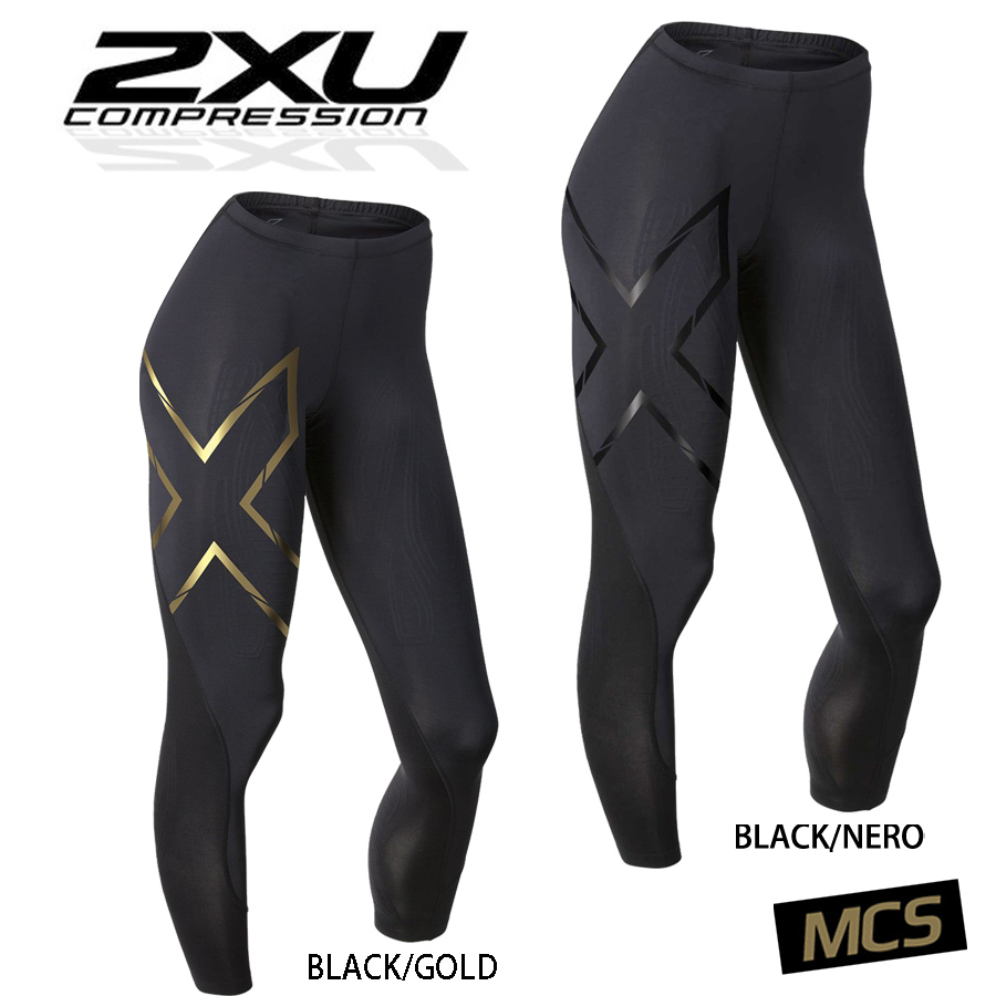 af26882d1c 2XU women's elite MCS compression tights (Elite MCS Compression Tights)  leggings ...