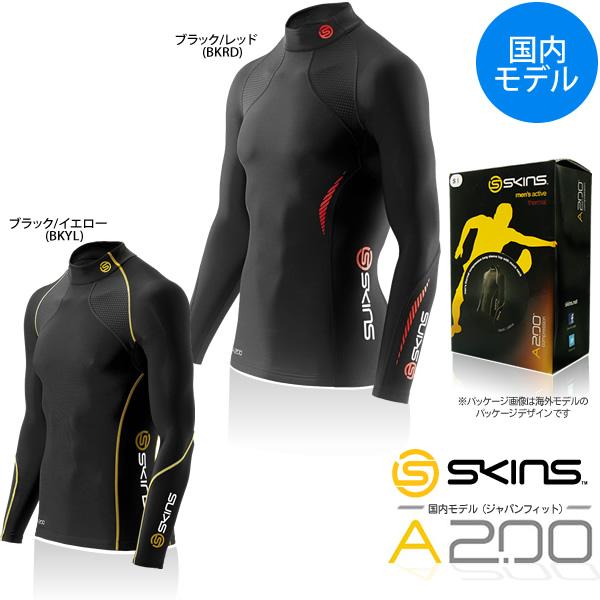 Golazo  SKINS (skins) A200 mens compression thermal long sleeve top ... a1c6a51b9b1e