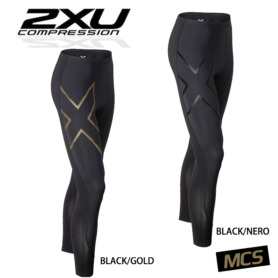 907335e5ca 2XU men's elite MCS compression tights (Elite MCS Compression Tights)  leggings ...