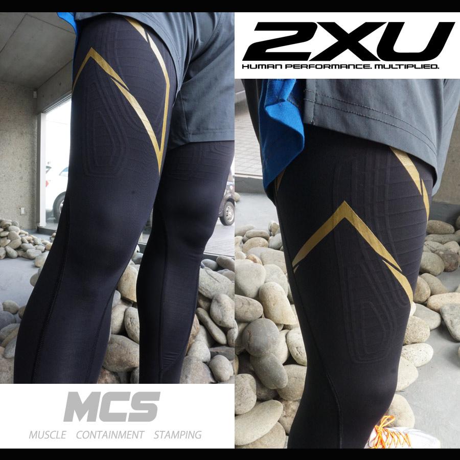 f34197f2337d9 ... 2XU men's elite MCS compression tights (Elite MCS Compression Tights)  leggings ...