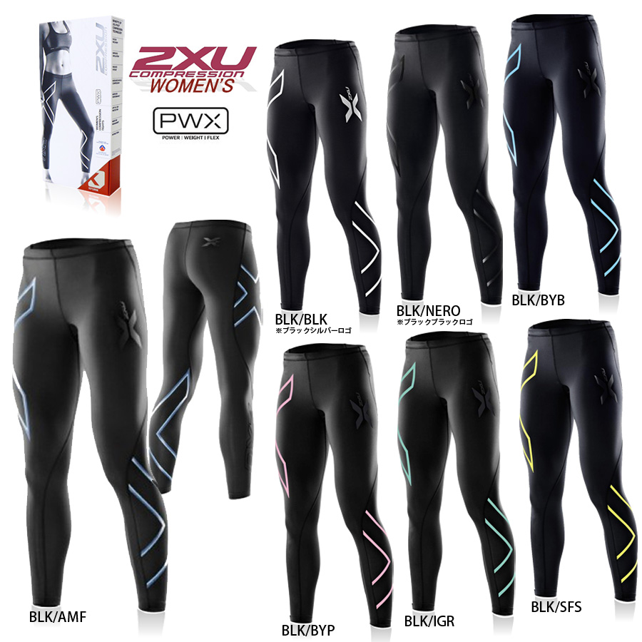 51128c2d toutimesyou ) 2XU women's compression tights-[women's 2xu compression wear  pressure leggings woman ...