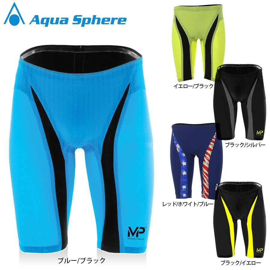 Aqua Sphere(アクアスフィア) エクスプレッソ(XPRESSO) マイケルフェルプスモデルの快適で高速に泳ぐことができるスイムウェア(水着)【返品交換不可】