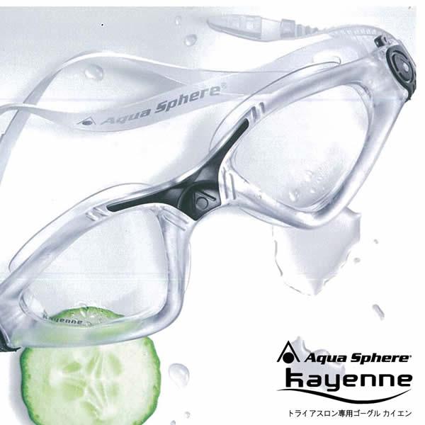 Golazo Aqua Sphere Aqua Sphere Cayenne ( Kayenne
