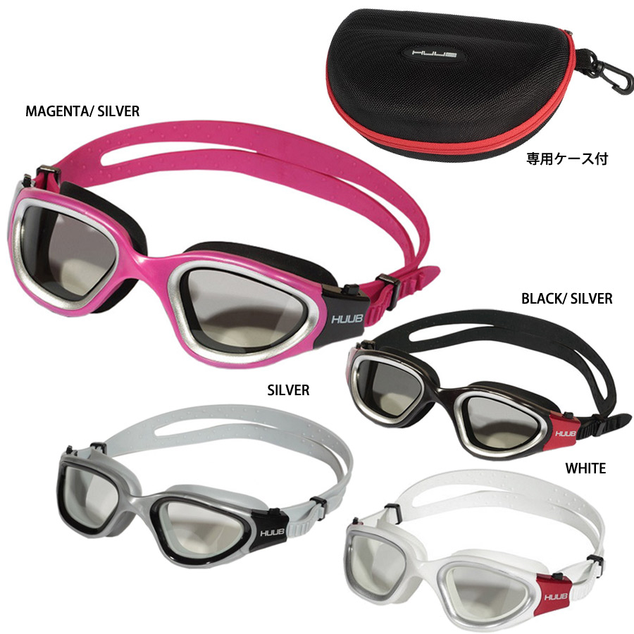 2c4c30ebdde HUUB (hoop) APHOTIC SWIM GOGGLE (eipotic swim goggles) for open swim  w dimmer prescription lenses goggle case