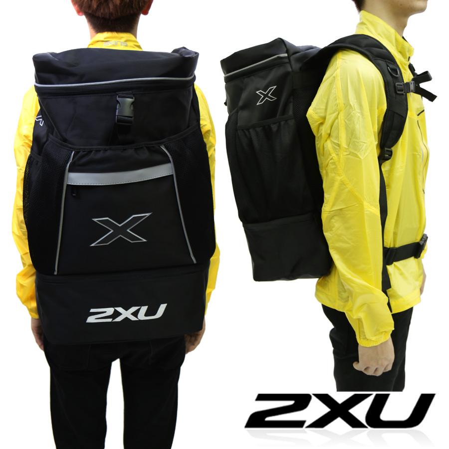 2XU(ツータイムズユー) Transition Bag(トランジションバッグ) トライアスロン用バック