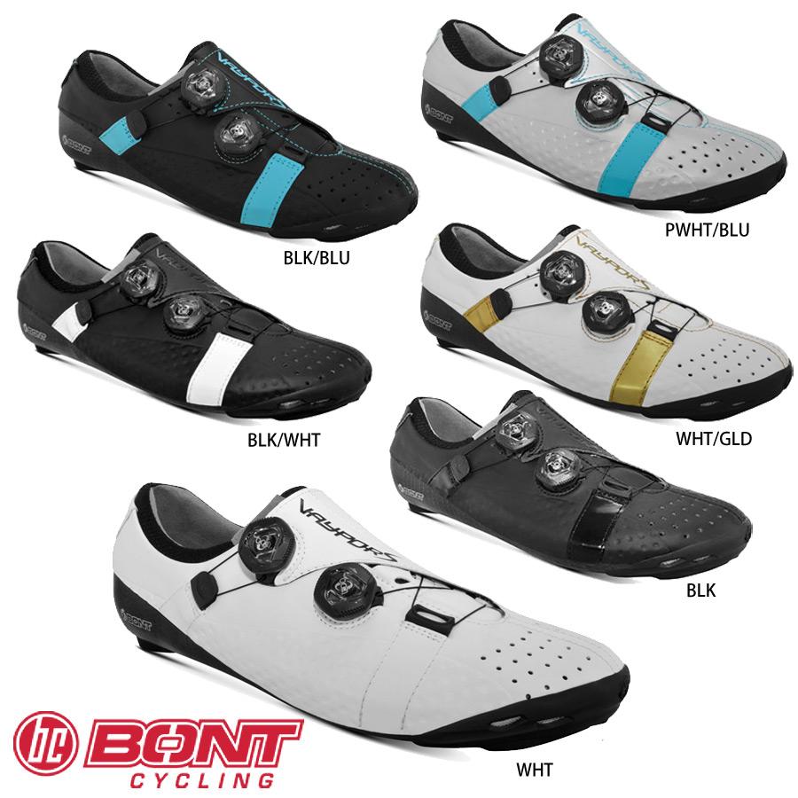 【メーカー在庫商品】BONT(ボント) Vaypor S(ヴェイパー エス) 熱成型が可能な最高峰のロードサイクリングシューズ【返品交換不可】