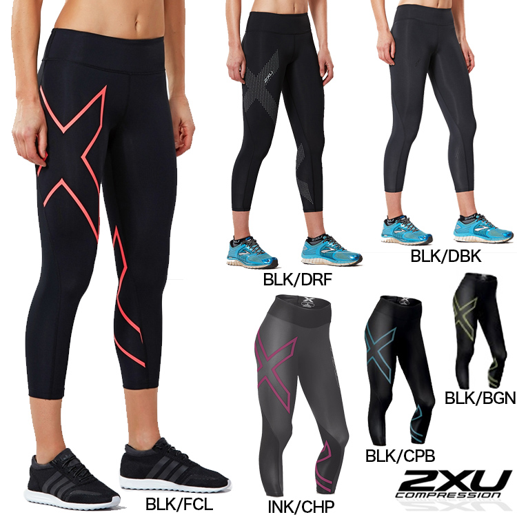 2154972d32 2XU (two Times you) Lady's mid rise compression 7/8 tights | wa3516b ...