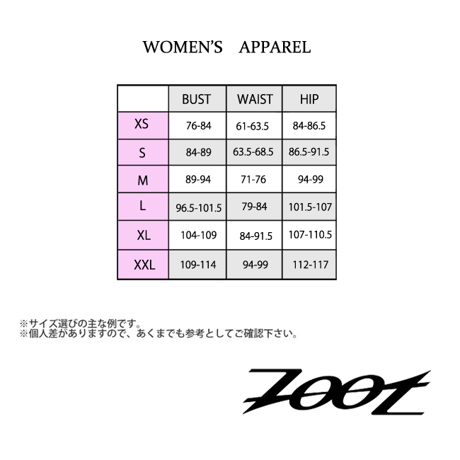 Zoot (ズート) Lady's performance triathlon cross buck bra (bra for the triathlon)