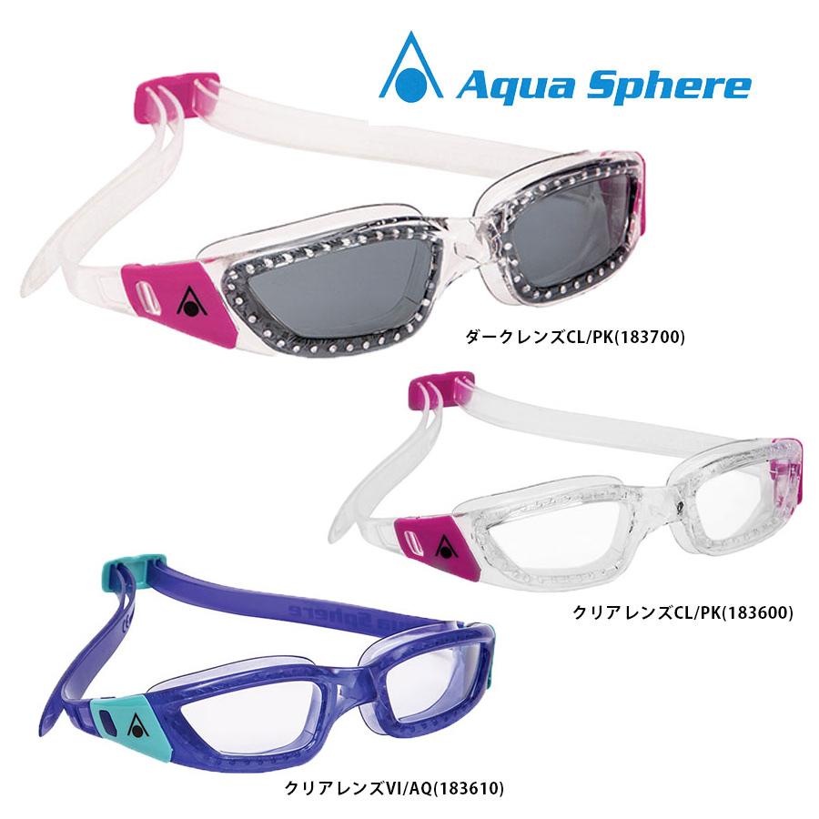 63dd4be682e Aqua Sphere  aqua sphere chameleon (KAMELEON) Lady s fitting (swimming  goggles   swimming goggles)