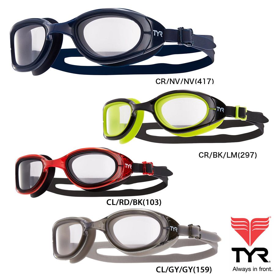 9f2131a486c Golazo  TYR (tear) goggles special 2.0 (SPECIAL OPS 2.0) transition ...