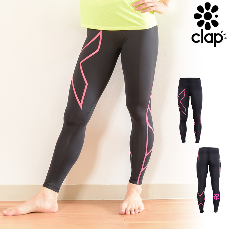 CLAP(クラップ)レディース CLAP×2XU コラボ限定商品 ミッド ライズ コンプレッション タイツ