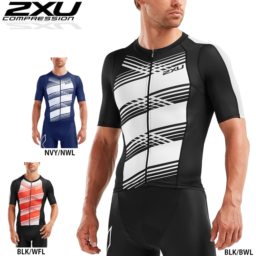 2XU COMPRESSION SLEEVED TOP コンプレッション トップス 【返品交換不可】