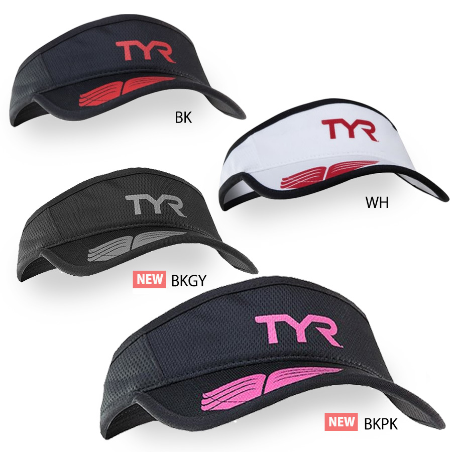 b6038d40491b81 The sun visor which is recommended for the running of the design which is  TYR ...
