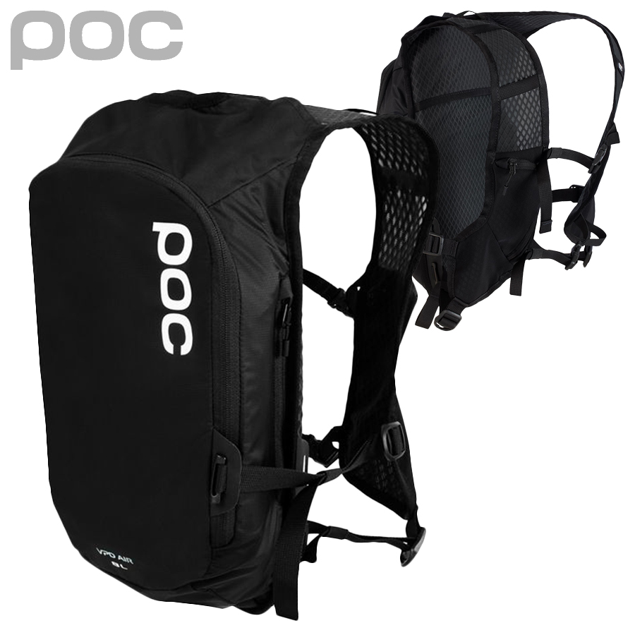 POC(ポック)Spine VPD Air Backpack 8 ロードバイクや自転車などの使用に最適なバックパック【返品交換不可】