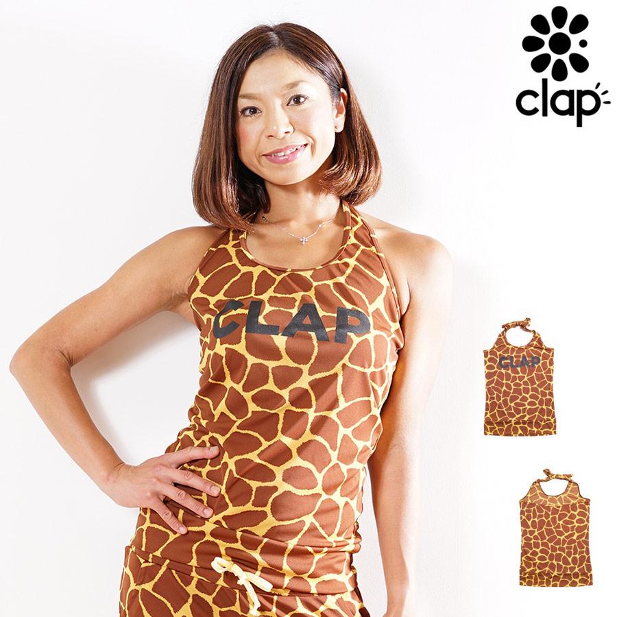 CLAP(クラップ) CCホルター (キャミソール) ジラフ(Giraffe)