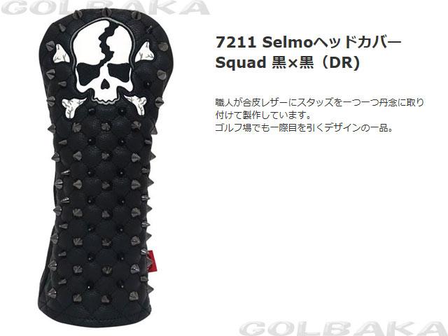 【新品】【ヘッドカバー】アザス/AZAS 7211 Selmoヘッドカバー Squad 黒×黒 ドライバー用 【smtb-ms】